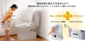 mp3-tualetas