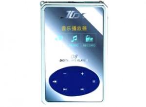 veidrodinis-mp3-grotuvas-ausinukas
